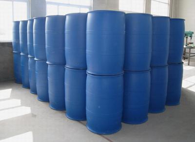 厂家出口级包装塑料桶山东庆云同鑫塑料制品有限公司