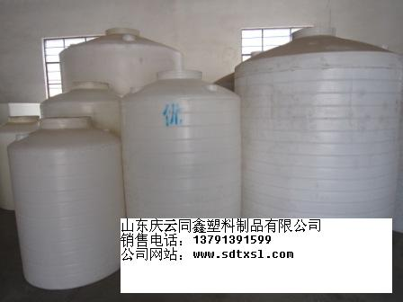 塑料桶|50升塑料桶|200升塑料桶料桶生产厂家|化工塑料桶|河北塑料桶