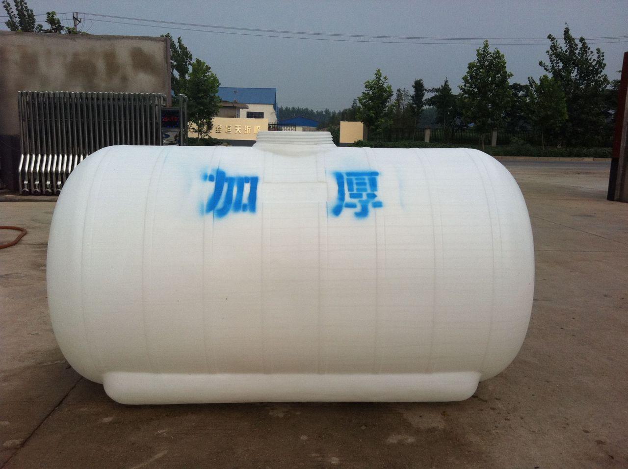 安徽2000升卧式型塑料桶生产厂家2吨塑料桶加厚型