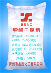 山东磷酸二氢钠