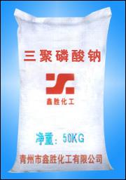 高纯度三聚磷酸钠