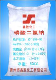 磷酸二氢钠厂家供应