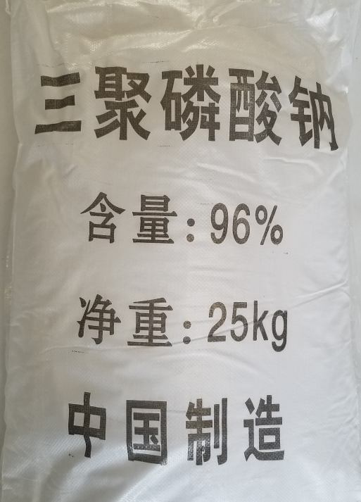 上海三聚磷酸钠