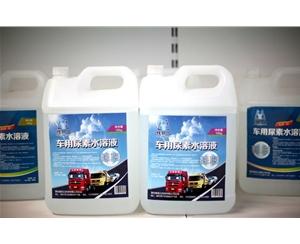 环保车用尿素生产设备