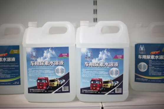 车用尿素液加注设备