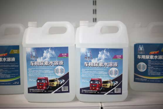 车用尿素灌装设备