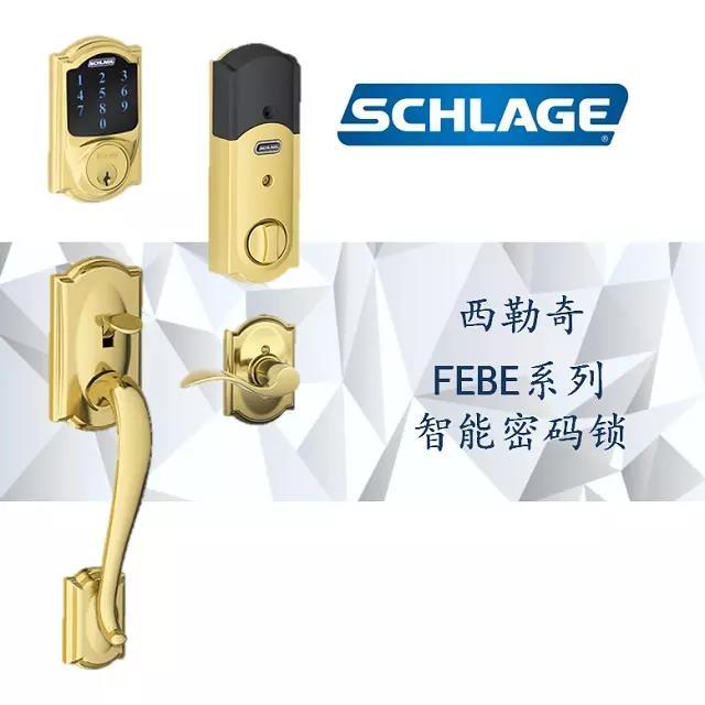 Schlage美国原装进口智能密码锁-触摸屏款 FE469NX CAM