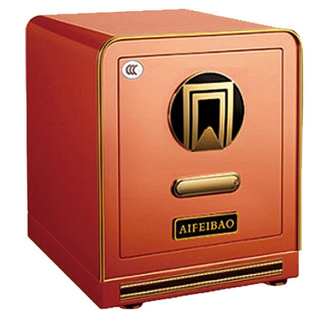 艾斐堡保险柜---天爱系列