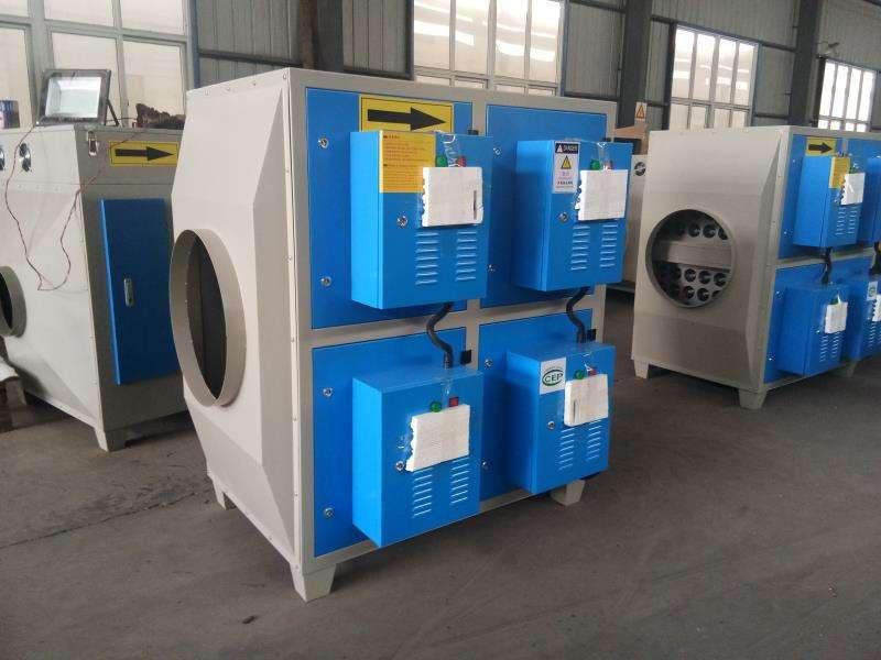 PVC人造革废气处理