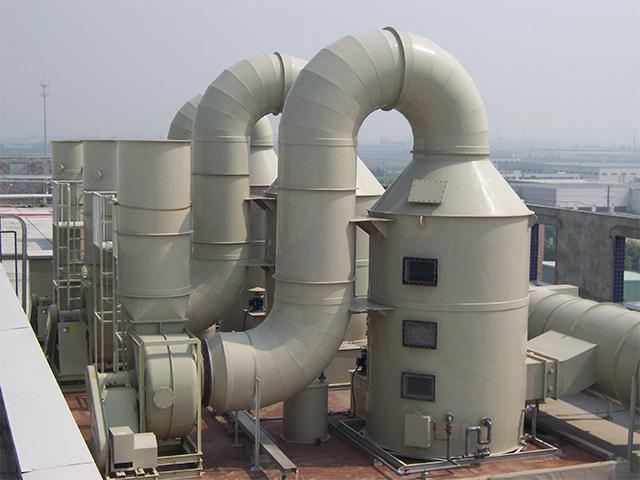 中山有机废气处理