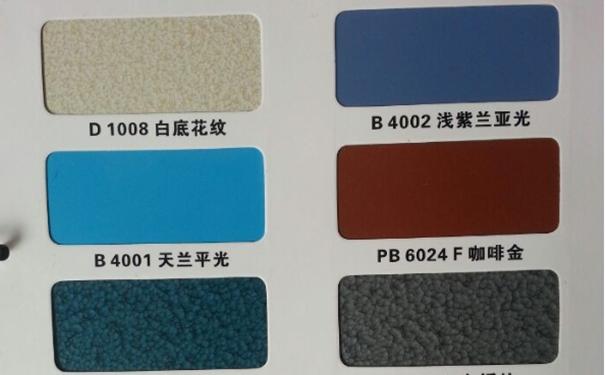 贵州塑粉厂