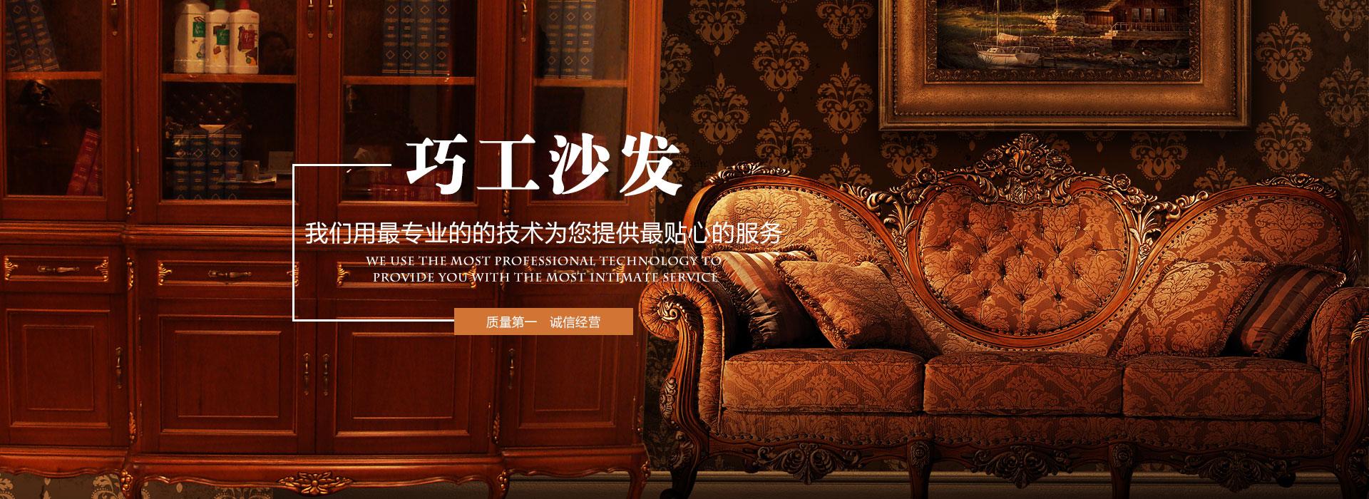 沙发换皮不仅要看质量还要看颜色与客厅是否搭配