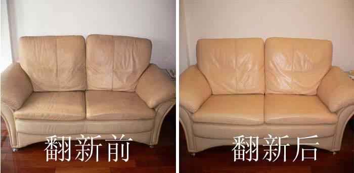 低矮沙发虽然时尚,但是对身体却有影响