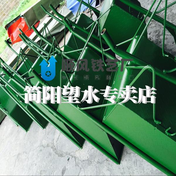 简阳望水斗车专卖店