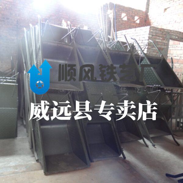 内江威远专卖店