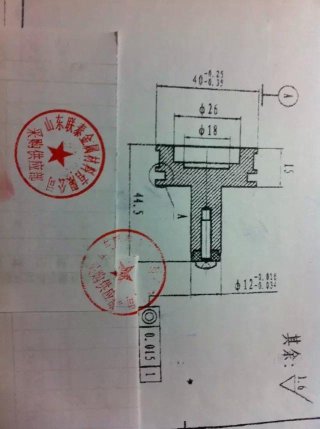 单票 电路 电路图 电子 票 票据 原理图 640_858 竖版 竖屏