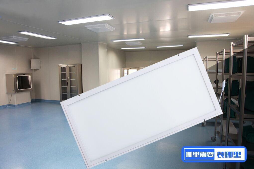 辽宁LED净化灯的结构及特点