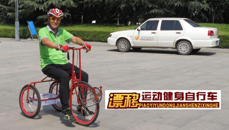 健身自行车招商