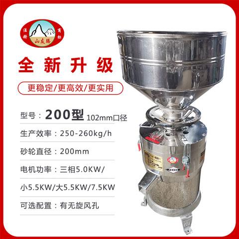 沈阳豆浆机