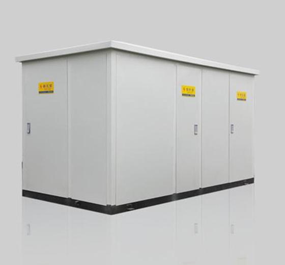 贵州配电柜厂为你介绍箱式变电站