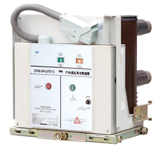 VS1-12型户内高压真空断路器