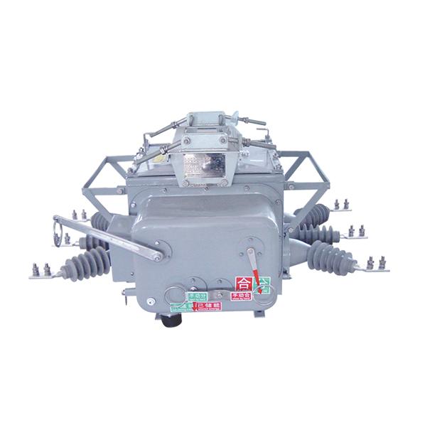 ZW20B-12型户外高压真空断路器