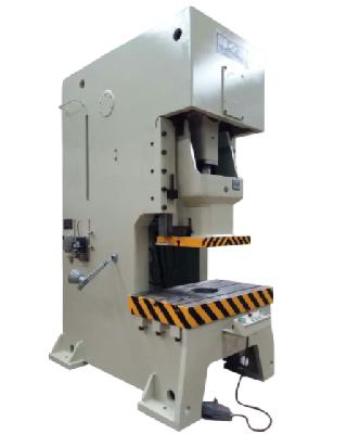 JE21系列开式固定台安全型压力机