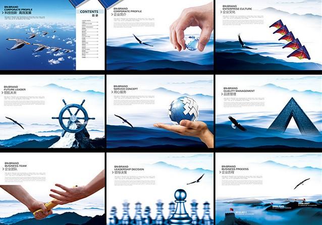 画册设计,是企业对外宣传自身文化图片