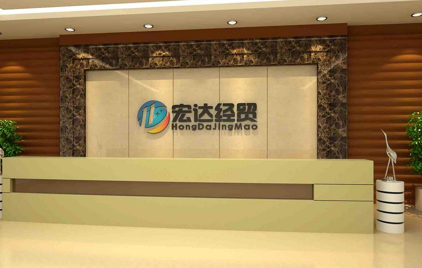 西安设计公司背景墙 图片合集图片