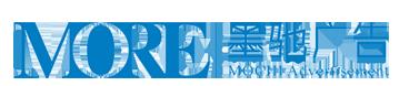 西安墨驰广告文化传播有限公司_logo