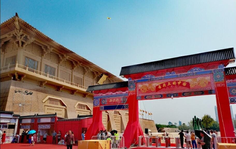《舌尖上的中国》美食嘉年华·全国巡展首站登陆西安大明宫
