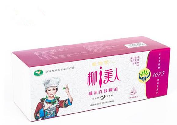 城步青钱柳茶 湖南邵阳城步特产 柳美人女士泡袋茶 三角包袋泡茶 2.5g*32袋