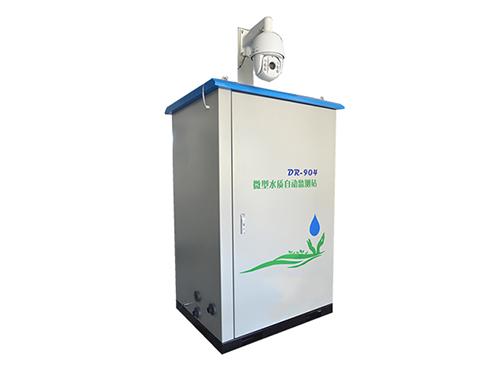 微型在线水质自动监测站