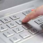 开启ATM机