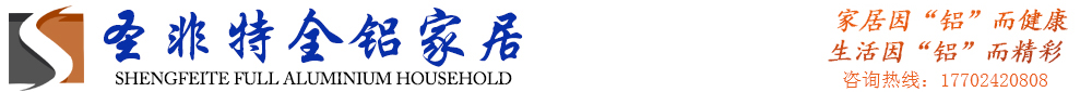 辽宁圣非特金属科技有限公司_Logo