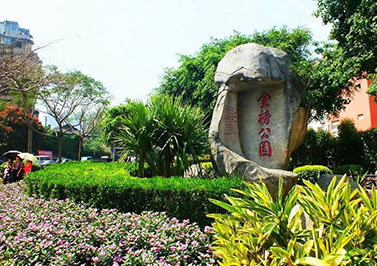 金榜公园海绵城市生态多孔纤维棉改造工程