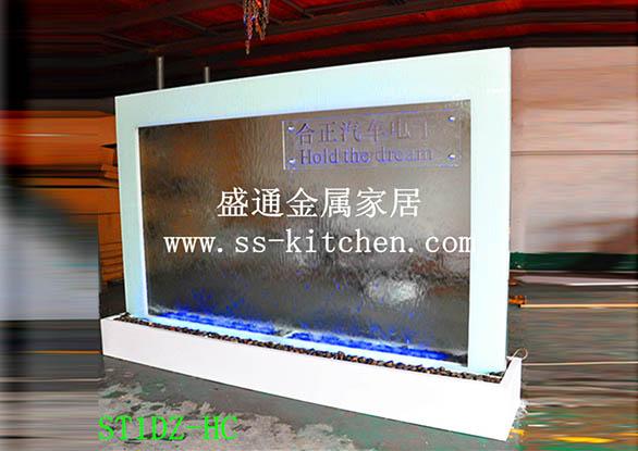 水幕墙工程案例-公司形象墙水幕墙ST1DZ合成
