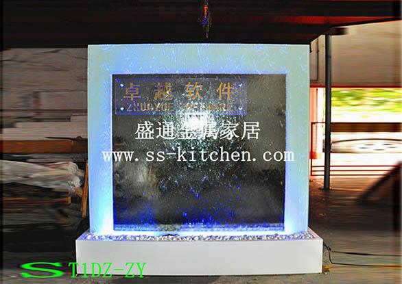 水幕墻工程案例-西安卓越上海大眾款水幕墻形象墻
