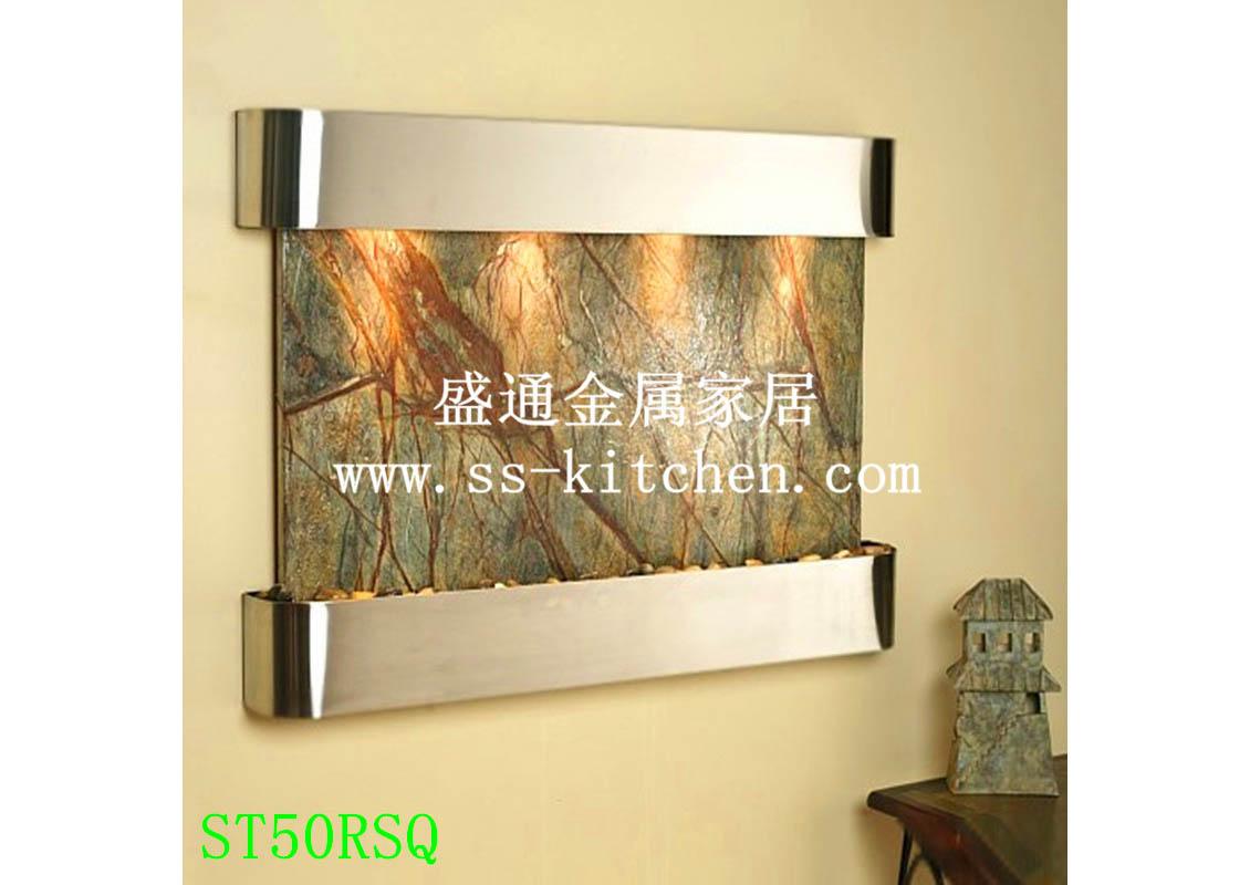 水幕墙设计ST50RSQ