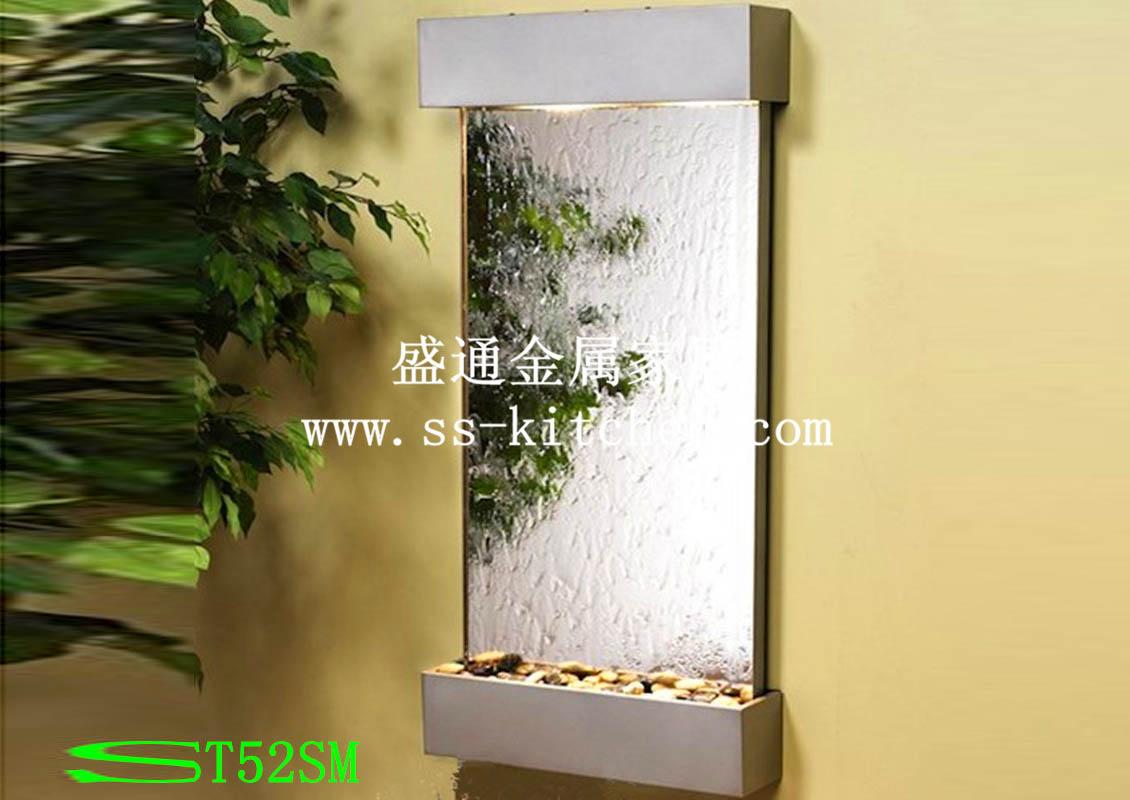 水幕墻設計ST52SM