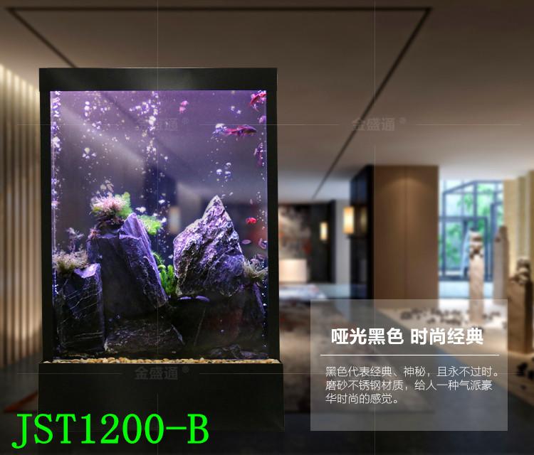 生態魚缸風景屏風 魚缸水幕墻 水幕墻流水屏