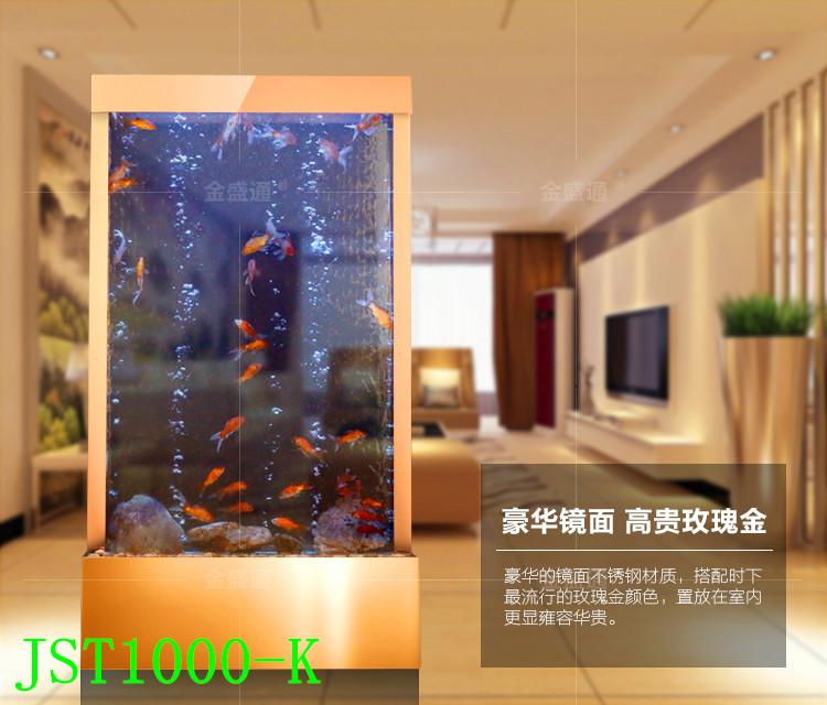 生態魚缸風景屏風 魚缸水幕墻 水幕墻流水屏風