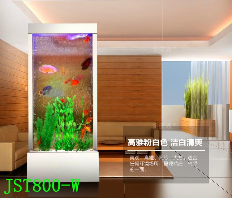 生態魚缸風景屏風 魚缸水幕墻