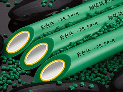 PP-R玻纖管