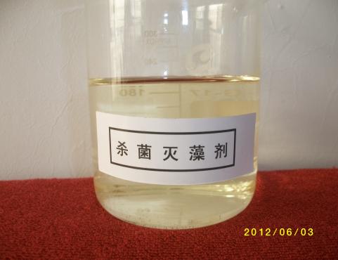SH-202 杀菌灭藻剂