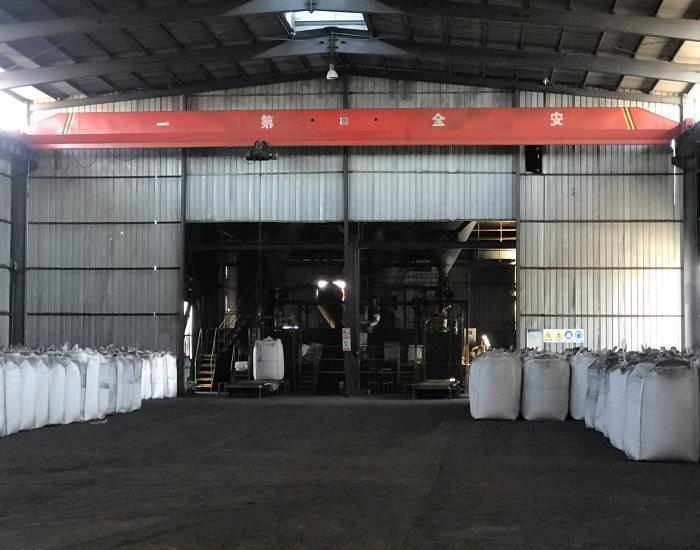 现代化煤粉包装车间