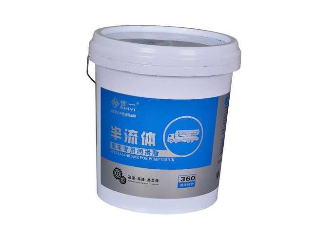 泵车专用润滑脂