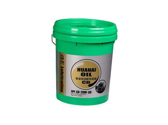 专业生产厂家诉说润滑油在工业上的应用
