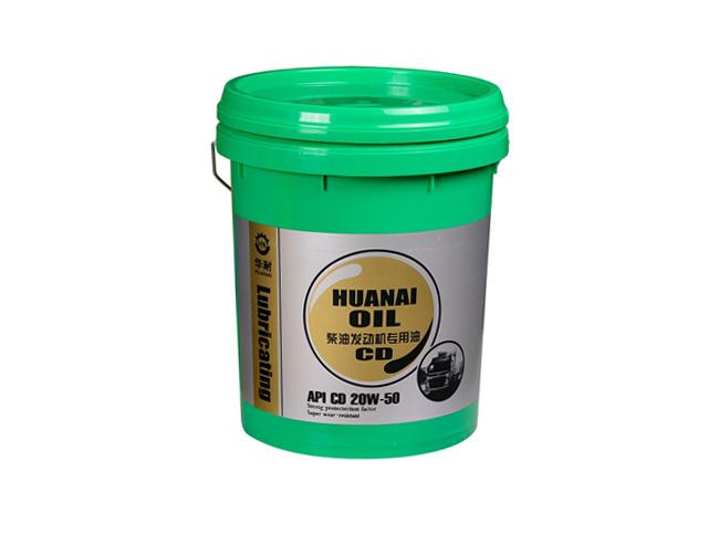 柴油发动机专用油