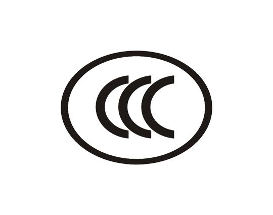 CCC认证咨询